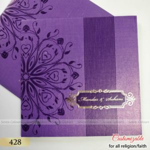 Interfaith wedding invitation cards indian wedding invitations select options stopboris Choice Image