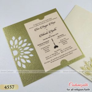 Punjabi wedding cards sikh wedding invitation cards online store select options stopboris Image collections